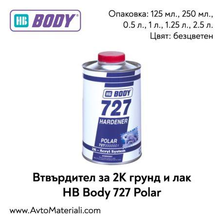 Втвърдител за 2К грунд и лак HB Body 727 Polar