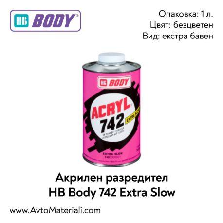 Акрилен разредител HB Body 742 Екстра бавен