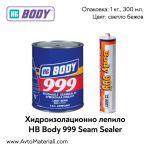 Хидроизолационно лепило HB Body 999 Seam Sealer