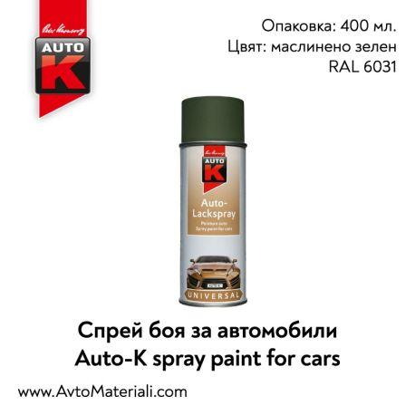 Спрей боя за автомобили Auto-K