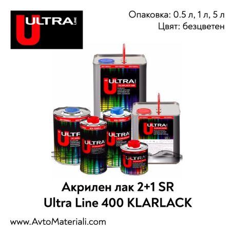 Акрилен лак 2:1 Ultra Line KLARLACK 400 SR