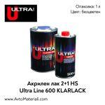 Акрилен лак 2:1 Ultra Line KLARLACK 600 HS