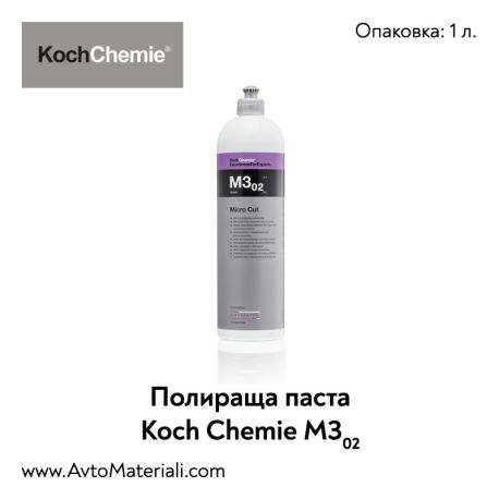 Полир паста Koch Chemie Micro Cut M3.02