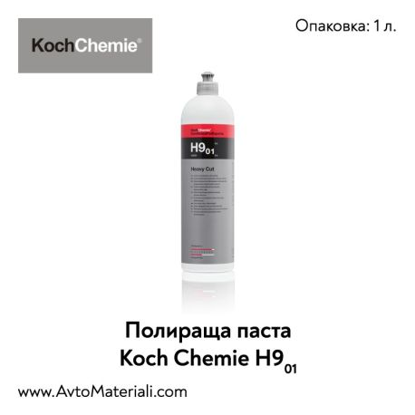Полир паста Koch Chemie Heavy Cut H9.01