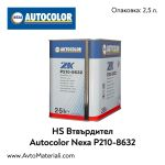 Втвърдител Nexa Autocolor P210-8632 HS