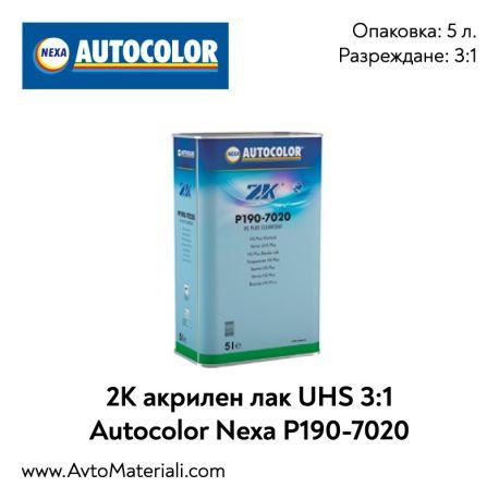 2К UHS лак 3:1 Nexa Autocolor P190-7020