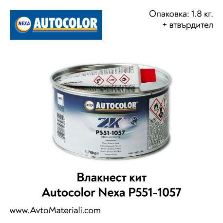 Влакнест кит Autocolor Nexa P551-1057