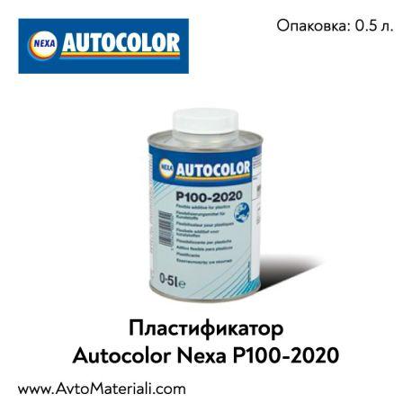 Пластификатор Autocolor Nexa P100-2020