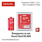 Втвърдител за лак Novol Hard 90-800