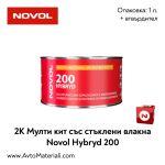 2К кит със стъклени влакна Novol Hybryd 200