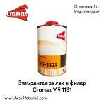 Втвърдител Cromax VR1131