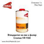 Втвърдител Cromax VR1130