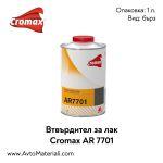 Втвърдител (бърз) Cromax AR 7701