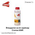 Втвърдител за етч праймер Cromax 636 R