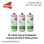 Спрей грунд посредник Cromax DuPont 42/4/6 R Wash Primer