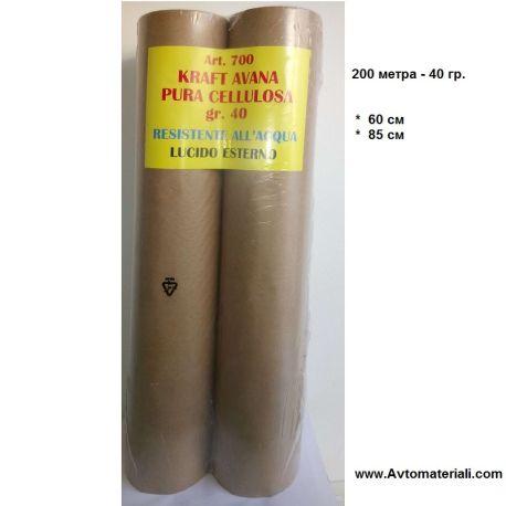 Хартия за облепване  40 гр - 200 м.
